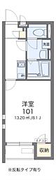クレイノロータスヒルズ3番館 1階1Kの間取り
