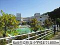 【小学校】仙台...
