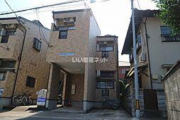 福岡市地下鉄七隈線 茶山駅 徒歩7分の賃貸アパート