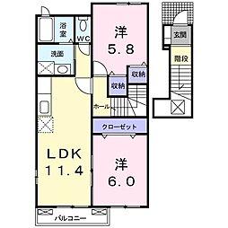 コスモスB 2階2LDKの間取り