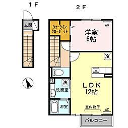 オプティマムハウス A棟 2階1LDKの間取り