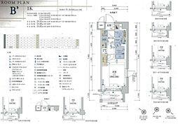 JR中央線 立川駅 徒歩8分の賃貸マンション 3階1Kの間取り