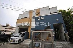 西鉄天神大牟田線 西鉄二日市駅 徒歩3分の賃貸アパート