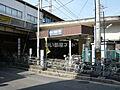 【駅】神崎川ま...