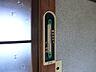 設備,1K,面積13.2m2,賃料2.5万円,JR埼京線 南与野駅 徒歩32分,,埼玉県さいたま市桜区大字神田