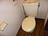 トイレ,2DK,面積39m2,賃料5.5万円,JR埼京線 武蔵浦和駅 バス7分 内谷下車 徒歩4分,,埼玉県さいたま市南区内谷3丁目