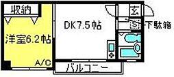 パークアベニュー 1階1DKの間取り