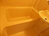 風呂,ワンルーム,面積18m2,賃料2.8万円,名古屋市営鶴舞線 平針駅 徒歩10分,名古屋市営鶴舞線 原駅 徒歩17分,愛知県名古屋市天白区向が丘1丁目