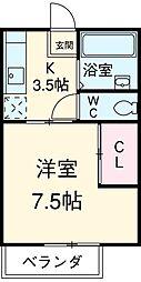茅ヶ崎駅 2.3万円