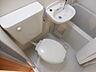 トイレ,1K,面積20.1m2,賃料5.0万円,JR中央線 国立駅 徒歩3分,,東京都国立市北1丁目