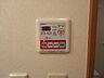 その他,2LDK,面積54m2,賃料6.1万円,JR常磐線 神立駅 3.1km,,茨城県かすみがうら市上稲吉