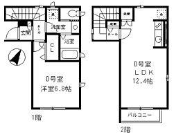 東急東横線 田園調布駅 徒歩10分の賃貸アパート 2階1LDKの間取り