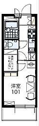 福岡市地下鉄七隈線 茶山駅 徒歩9分の賃貸マンション 3階1Kの間取り