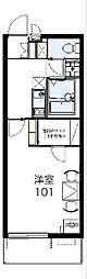 JR常磐線 取手駅 徒歩29分の賃貸マンション