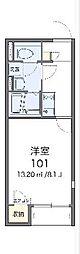【敷金礼金0円!】福岡市地下鉄七隈線 次郎丸駅 徒歩7分