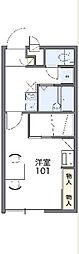 【敷金礼金0円!】福岡市地下鉄七隈線 野芥駅 徒歩23分