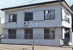 高島台アパート