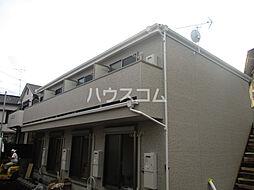 JR中央線 西荻窪駅 徒歩8分の賃貸アパート
