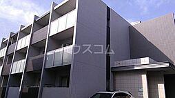 小田急江ノ島線 湘南台駅 徒歩4分の賃貸マンション