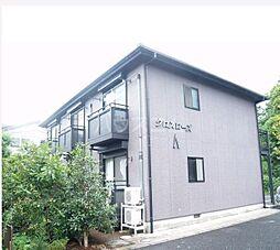 小田急江ノ島線 湘南台駅 バス9分 慶応大下車 徒歩1分の賃貸アパート