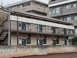 JR中央線 国立駅 徒歩5分の賃貸アパート