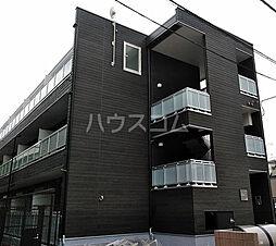 JR埼京線 与野本町駅 徒歩7分の賃貸マンション