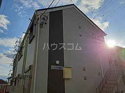 JR東海道本線 戸塚駅 徒歩13分の賃貸アパート