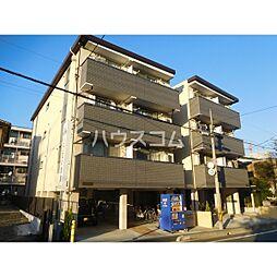 JR埼京線 北与野駅 徒歩7分の賃貸マンション