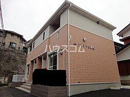 JR京浜東北・根岸線 本郷台駅 徒歩8分の賃貸アパート