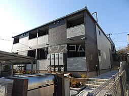JR武蔵野線 船橋法典駅 徒歩11分の賃貸アパート