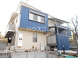 小田急小田原線 玉川学園前駅 徒歩20分の賃貸アパート