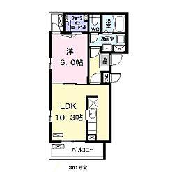 名古屋市営名港線 日比野駅 徒歩17分の賃貸アパート 3階1LDKの間取り
