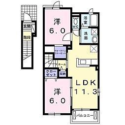JR上越線 八木原駅 3.6kmの賃貸アパート 2階2LDKの間取り