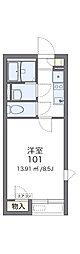 名古屋市営東山線 藤が丘駅 バス20分 竹の山北下車 徒歩3分の賃貸アパート 1階1Kの間取り