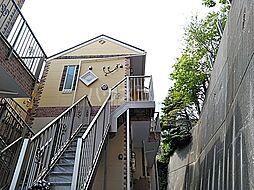京急本線 追浜駅 徒歩9分の賃貸アパート