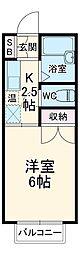 愛知高速東部丘陵線 公園西駅 徒歩30分の賃貸アパート 1階1Kの間取り