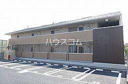 JR成田線 笹川駅 5.9kmの賃貸アパート