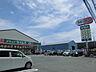 周辺,2DK,面積35m2,賃料7.5万円,東急東横線 日吉駅 徒歩20分,,神奈川県横浜市港北区日吉6丁目
