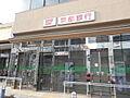 【銀行】京都銀...