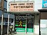 周辺,2DK,面積43.72m2,賃料4.9万円,JR武蔵野線 市川大野駅 徒歩16分,,千葉県市川市大野町4丁目