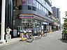 周辺,1LDK,面積42m2,賃料8.0万円,JR常磐線 亀有駅 徒歩7分,,東京都足立区中川2丁目