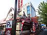 周辺,3DK,面積53.9m2,賃料11.5万円,JR常磐線 亀有駅 徒歩15分,京成本線 お花茶屋駅 徒歩15分,東京都葛飾区青戸8丁目
