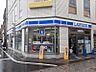 周辺,1K,面積19.9m2,賃料5.0万円,京王線 仙川駅 徒歩3分,,東京都調布市仙川町2丁目