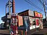 周辺,1LDK,面積44.95m2,賃料5.4万円,つくばエクスプレス 研究学園駅 8.4km,,茨城県つくば市篠崎