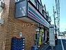周辺,2DK,面積45.36m2,賃料6.6万円,JR中央線 日野駅 徒歩11分,,東京都日野市神明4丁目