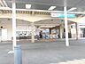 周辺,2DK,面積44.4m2,賃料8.2万円,小田急江ノ島線 高座渋谷駅 徒歩1分,,神奈川県大和市渋谷6丁目