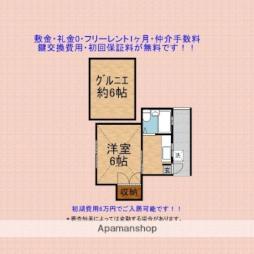 上福岡駅 3.3万円