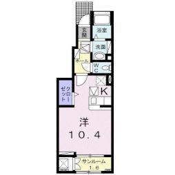 バーミィ・フィオーレ 1階1Kの間取り