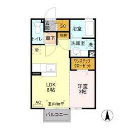 結城駅 4.4万円
