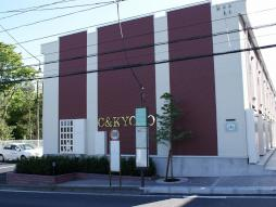レオネクストC&KYONO[2階]の外観